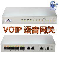 MX8A系列桌面式语音网关8端口桌面式  8口语音网关VOIP语音网关