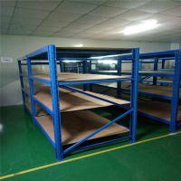 惠州仓储货架工厂仓库货架批发市场在哪里