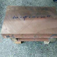 供应C17500铍铜板 进口铍青铜板 可按客户要求切割 CNC代加工