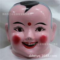 舞龙舞狮塑料大头娃娃头套道具男孩女孩老头老太婆童男童女大头