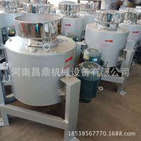 热销食用油离心式滤油机 香油高效过滤机 弹簧减震菜籽油滤油机