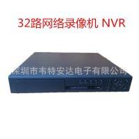 32路网络录像机 硬盘录像机 高清数字NVR 支持手机远程监控