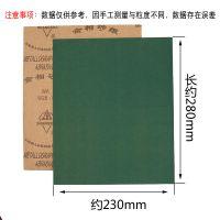 上海上砂牌 金相砂纸 精密金相砂皮W5~W70 镜面打磨抛光砂布