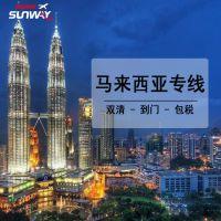 国际物流快递广州空运到马来西亚沙特卡塔尔美国迪拜专线包清包税