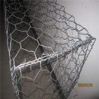 边坡格宾网 绿化格宾网 石笼网厂