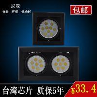 led斗胆灯单双三头LED铝格栅灯5W7W9W12W15w嵌入式方形射灯格栅灯