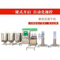 四川、贵州火爆销售自动豆腐干机器,科华牌数控豆干机厂家,烟熏豆腐干机