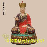 地藏王菩萨佛像 树脂工艺品 地藏王佛像图片 河南佛像批发市场