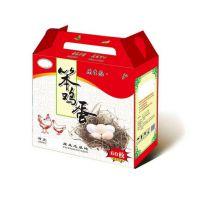 郑州柴鸡蛋包装厂|鸭蛋包装|鹅蛋包装|礼品纸箱供应现货