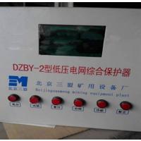 厂家直销北京三盟DZBY-2型低压电网综合保护器