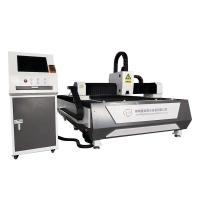 鑫源3015型工业金属不锈钢钣金切割光纤激光切割机