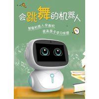 智古X7 智能机器人7寸触屏智能机器人语音对话早教机教育儿童高科技WiFi男女孩玩具