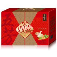 安徽五芳斋粽子团购 端午节企业员工福利粽子批发 粽子礼品卡团购中心