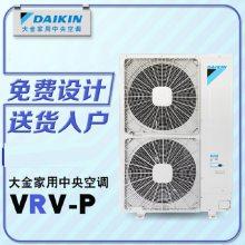大金中央空调 家用家庭多联机 大金变频中央空调