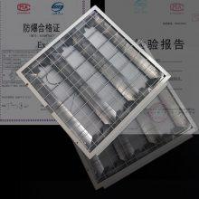 防爆led格栅灯600 600 集成吊顶灯管价格 方形格栅灯