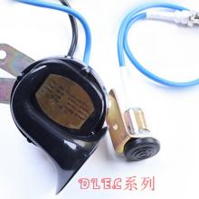 矿用浇封兼本质安全型电子喇叭DLEC2- 24价格