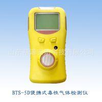气体浓度检测仪  氢气检测仪  有毒气体检测仪    便携式检测仪