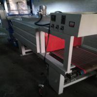 托盘产品控温热收缩包装机  高速枕式封切包装机   厂家直销