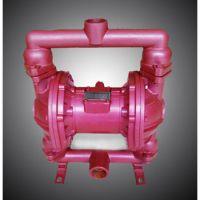即墨QBY-40铝合金气动隔膜泵哪家强