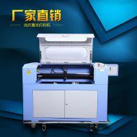 义乌厂家直销  960升降平台激光雕刻机  旋转雕刻激光机