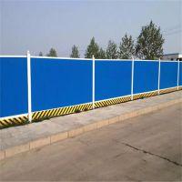 彩钢施工围挡 市政施工护栏 临时工程护栏