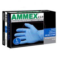 AMMEX爱马斯一次性蓝色丁腈手套 汽车电子行业手套