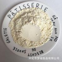 供应熟化黄豆粉熟大豆粉熟黄豆粉五谷杂粮营养份一公斤起批烘焙粉
