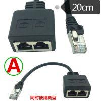网线分线器 网络连接器 网线一分二转接头rj45同时上网IPTV宽带