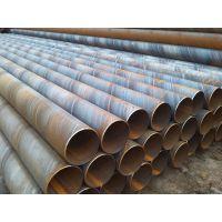 兰州螺旋钢管厂家甘肃螺旋管防腐保温加工厂