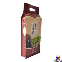 厂家生产印刷定做南宫山活米大米包装袋牛皮纸袋2.5kg装手提加厚
