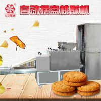 万工热销新品 自动托盘式桃酥机 全自动操作 包教技术