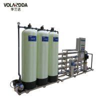 供应广西企业单位饮水设备 市政自来水净化装置 华兰达手动经济型纯水设备出水水质人人赞