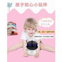 深圳儿童早教机器人厂家生产战神智能机器人