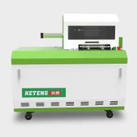 宁波KT-A21广告字开槽机