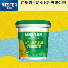 美斯特防水招商-厨房k11防水涂料价格