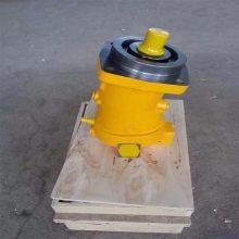A6V55 A6V107 A6V80液压马达钻机A6V柱塞马达