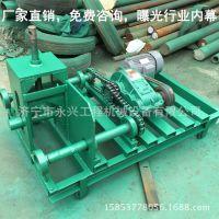 4kw卧式弯管机 圆弧大棚电动地卧弯管机一机多用