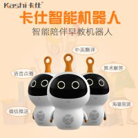 卡仕智能早教机器人陪伴机英语故事机礼品音乐儿童玩具
