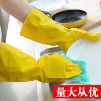 厂家洗碗手套加厚橡胶洗衣服胶皮 乳胶塑胶厨房清洁家务防水耐用