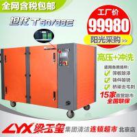 坦龙工业高压清洗机建筑工地桥梁地标线用移动式大功率高压冲洗机
