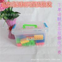 整理箱积木 塑料拼图拼插桶装儿童益智玩具收纳盒装 十元9.9地摊