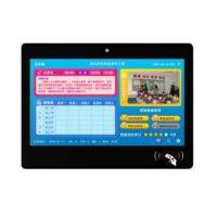 鑫飞XF-GG22BT 21.5寸智能校园走班考勤签到机液晶显示屏数字智慧电子班牌触摸一体机