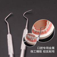 便携式不锈钢金属牙签套装口腔护理洁牙剔牙缝工具户外迷你收纳盒