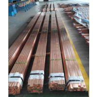 厂家生产供应 加工 铜排 铜棒 铜套 市场价格批发