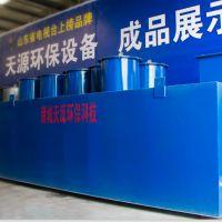 厂家直供景区污水处理设备天源地埋式污水处理器