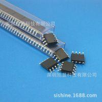 台湾通泰/TTP252C-NOBB8键电容触摸感应控制led开关IC触摸台灯调光芯片方案