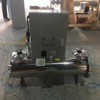 广东深圳养殖用紫外线杀菌器