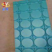 山东挤塑板 保温隔热 地暖专用挤塑板厂家