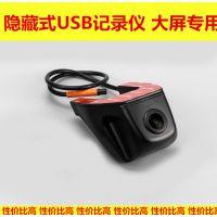 性价比高行车记录仪安卓导航USB插头触摸控制安装简单航观看夜视