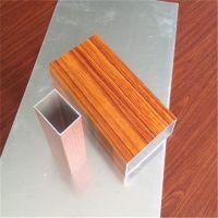 造型铝方通出售佛山铝型材方通厂家供应U型铝方通